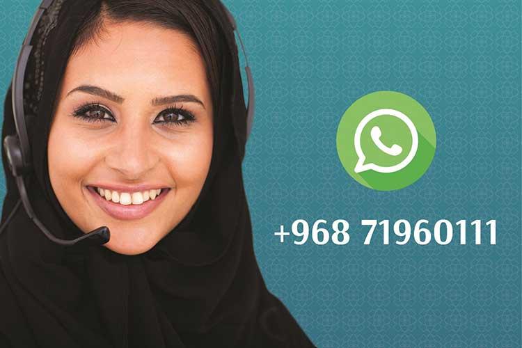 WhatsApp Service from Oman Air - FACES Oman